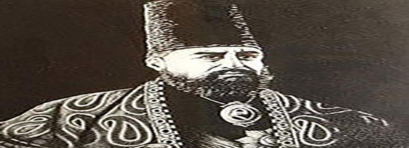 """🔸""""امیر کبیر و ایران ؛توسعه یا اصلاحگری"""""""