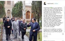 پست اینستاگرامی مجید فراهانی،عضو شورای شهر تهران در بازدید از باغ موزه نگارستان