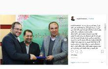 پست اینستاگرامی مجید فراهانی؛ عضو شورای شهر تهران در خصوص مراسم تودیع و معارفه سازمان بازنشستگی شهرداری تهران: