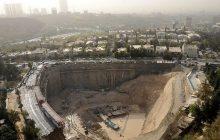 لزوم توجه به پایدار نمودن گودال جنب برج میلاد تهران