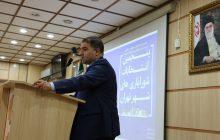 نشست هم اندیشی مسئولین مناطق حزب ندای ایرانیان و شورایاران منتخب