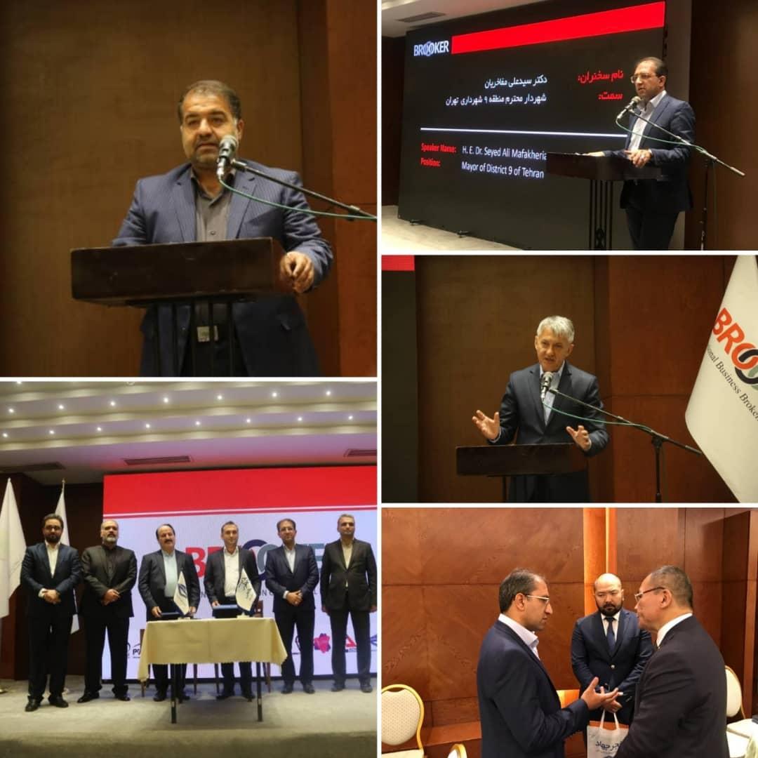 نشست فعالان صنعت جامع حمل و نقل و کارگزاران تجاری برگزار شد