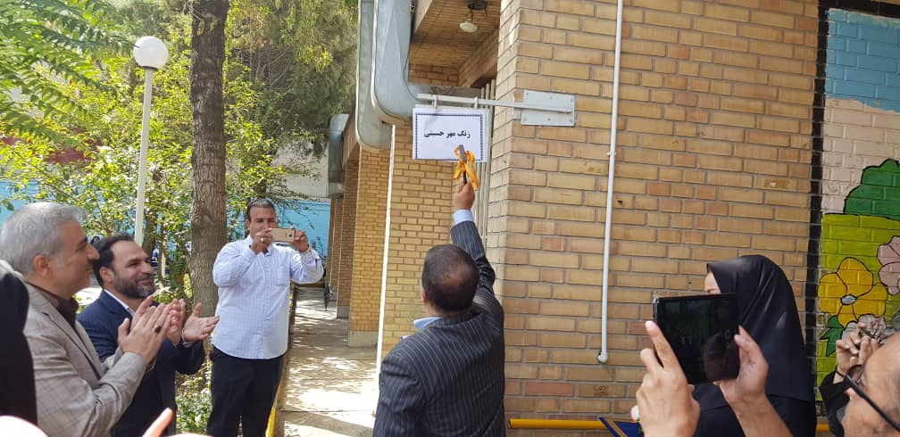 مجید فراهانی زنگ مهر مدارس منطقه ۱۶ را نواخت
