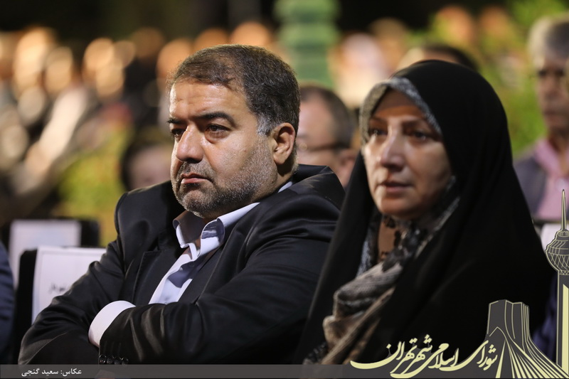 آیین نکوداشت روز تهران